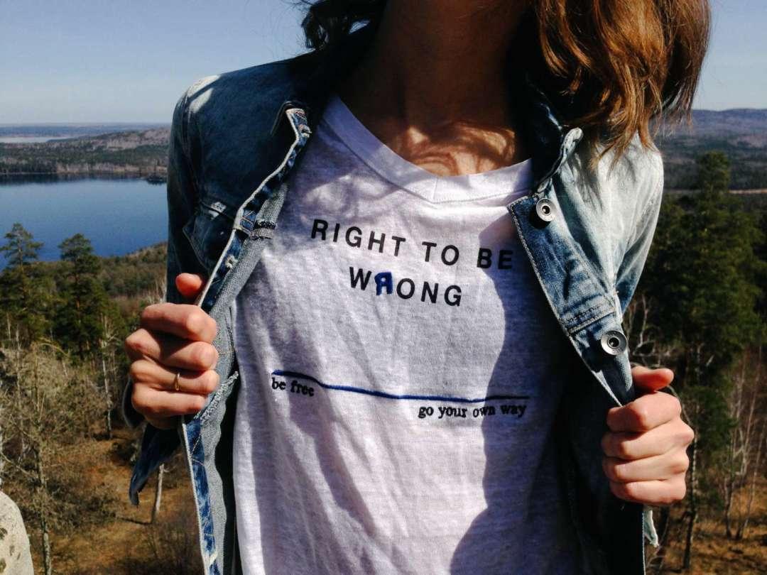 Das Recht darauf, falsch zu liegen